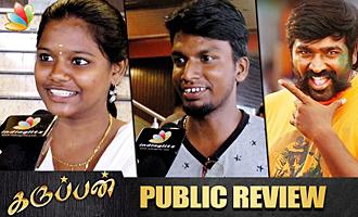 Karuppan Public Review & Reaction