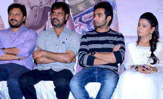 'Katham Katham' Movie Trailer Launch