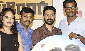 'Kathiruppor Pattiyal' Audio Launch