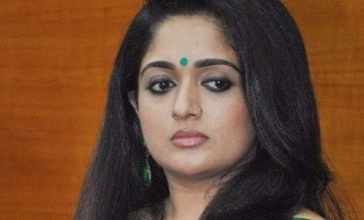 Kavya Madhavan bail plea unnecessary - Kerala High Court