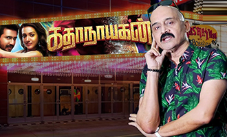 Katha Nayagan Movie Review : Kashayam with Bosskey