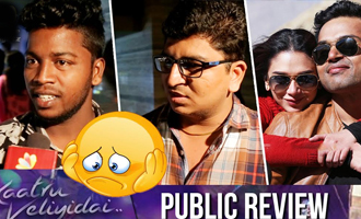 Disappointing - Kaatru Veliyidai Public Review