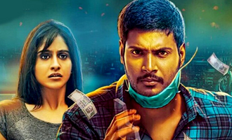 'Maanagaram' Box Office Verdict is here