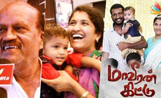 Suseenthiran's Family watches 'Maaveeran Kittu' with Public