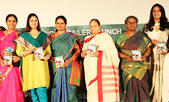 'Magalir Mattum' Audio Launch