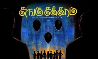 Horror comedy 'Sanguchakkaram' release date announced!