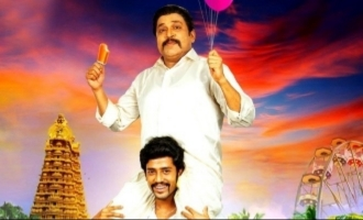 Censor, release details of Thambi Ramiah's film with his son