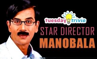 Tuesday Trivia ! Star Director Manobala