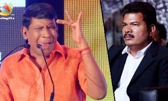 Shankar's complaint against Vadivelu - details