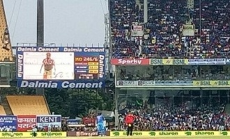 சென்னை கிரிக்கெட் மைதானத்தில் மெர்சலாக்கிய  தல-தளபதி