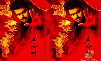 Vijay's 'Mersal' set to amaze Japanese fans this Diwali!
