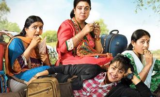 Jyothika's 'Magalir Mattum' Release date
