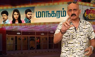 Managaram Movie Review - Kashayam with Bosskey