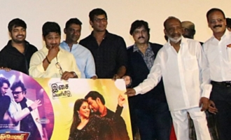 Mr Chandramouli Audio Launch
