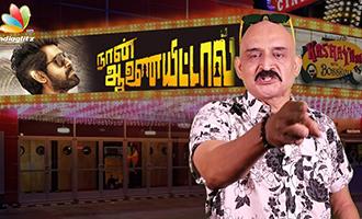 Rana Daggubati's Naan Aanaiyittal Movie Review - Kashayam with Bosskey
