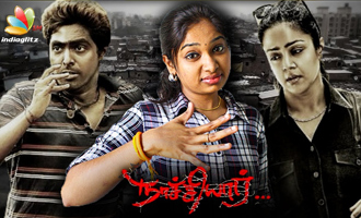 Naachiyaar Review by Vidhya