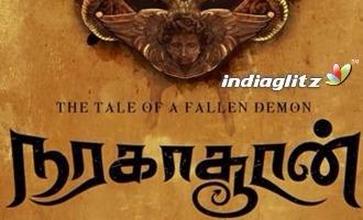 Karthick Naren's 'Naragasooran' teaser release date announced !