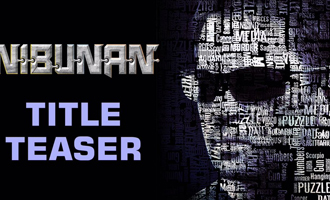 'Nibunan' - A crafty, eerie teaser fitting for the action king