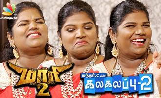 Karupu Kovaisarala - Nisha's huge entry into Kollywood