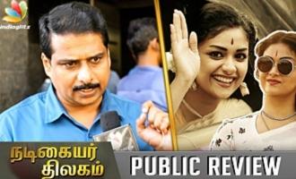 Real Biopic : Nadigaiyar Thilagam Public Review