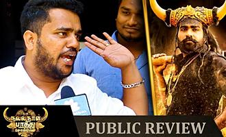 Oru Nalla Naal Paathu Solren : Public Review & Reaction