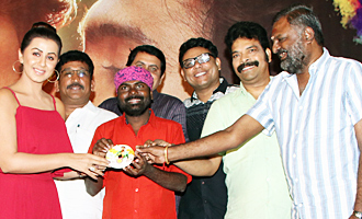 'Pakka' Movie Audio Launch
