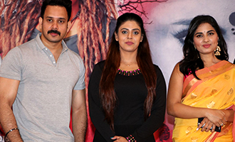 'Pottu' Movie Press Meet