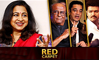 3 actors plan to enter politics : Radhika Sarathkumar Interview