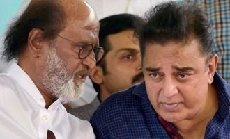Superstar and Ulaganayagan join to support 'Mersal'