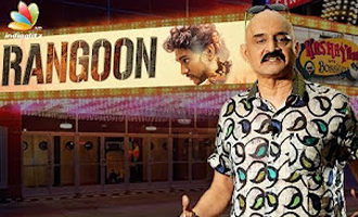 Rangoon Review - Kashayam with Bosskey