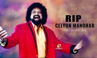 Popular singer and actor Ceylon Manohar no more