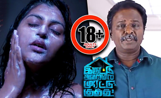 Why Blue Sattai Maran in Iruttu Arayil Murattu Kuththu Teaser ? : Director Interview