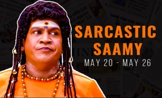 Sarcastic Samiyar : The week of chiii