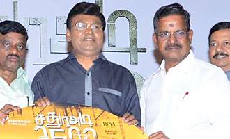 'Sadhura Adi 3500' Audio & Trailer Launch
