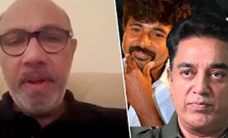 Actor Sathyaraj thanked Kamal hassan and Sivakarthikeyan