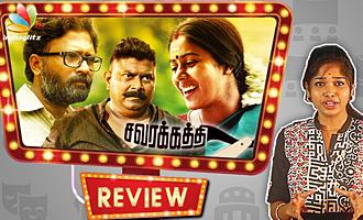 Savarakathi Review by Vidhya