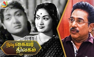 There is Lots to Learn From Savitri's Life : Rajesh Concludes