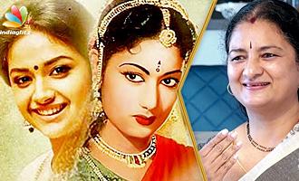 Keerthy Suresh was brave enough to play Savitri : Daughter Vijaya Chamundeswari Interview
