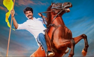 Title and release date revealed for Sivakarthikeyan's next!