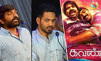 My inspiration is multi-talented T Rajendar : Hip Hop Aadhi, Vijay Sethupathi Speech