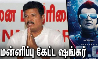Director Shankar apologized to press