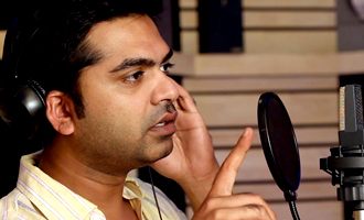 Vote Song - Official Lyric Video - STR