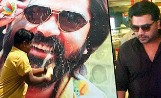 Fans Celebration : Simbu at AAA First Day First Show at Kasi Theatre