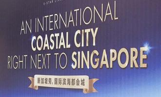 100 bil city dream at an impasse