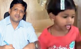 அங்கன்வாடி பள்ளியில் கலெக்டர் மகள்: ஆச்சரியத்தில் பொதுமக்கள்