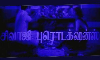 சிவாஜி புரடொக்ஷன்ஸ் தயாரிப்பில் உருவாகும் ஹாலிவுட் படம்