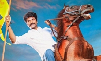 Hot release updates from Sivakarthikeyan's 'Seema Raja'!