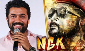 NGK for Diwali : Suriya, Karthi Speech