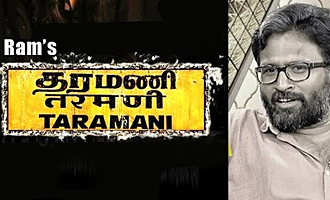 Official: Ram's 'Taramani' to hit the screens on