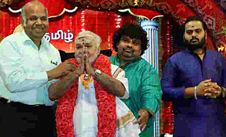Chennaiyil Thiruvaiyaru Season 13 - Day 4